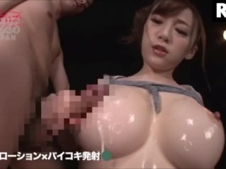 Hot buff girl cum blow free
